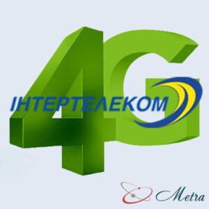 4G модем Интертелеком