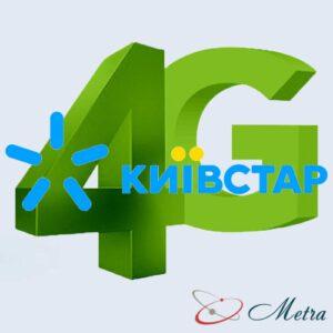 4G модем Киевстар