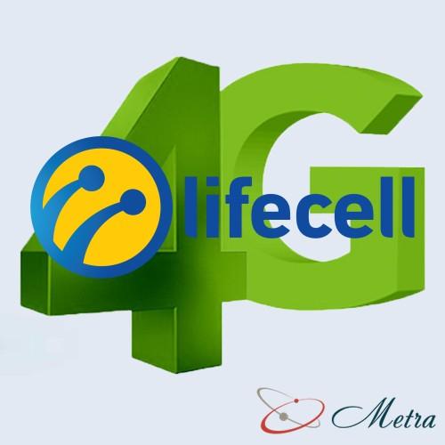 4G модем Lifecell