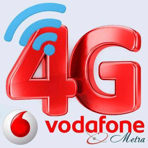 4G роутер Vodafone
