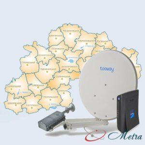 Спутниковый интернет Днепр
