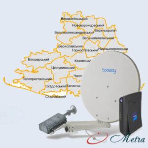 Спутниковый интернет Херсон