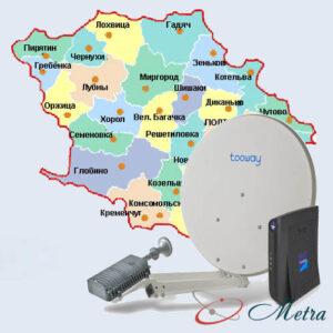 Спутниковый интернет Полтава