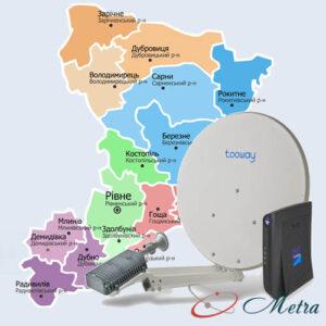 Спутниковый интернет Ровно