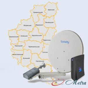 Спутниковый интернет Тернополь