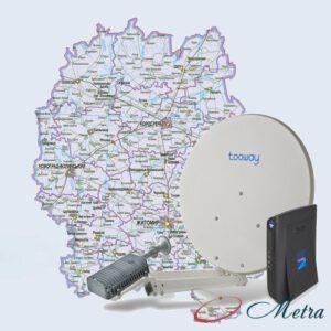Спутниковый интернет Житомир