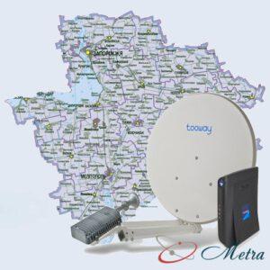 Спутниковый интернет Запорожье