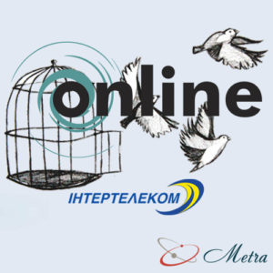 Прошивка Интертелеком онлайн