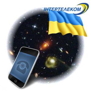 Украинский номер через SIP