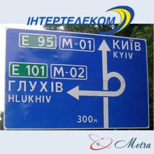 Тариф «Е-95» Интертелеком
