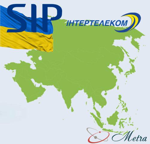 Украинский SIP номер, купить в Азии