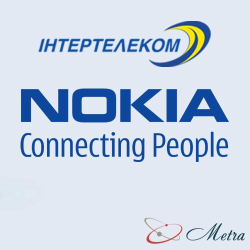 прошить Nokia на Интертелеком