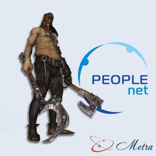 Конец PeopleNet