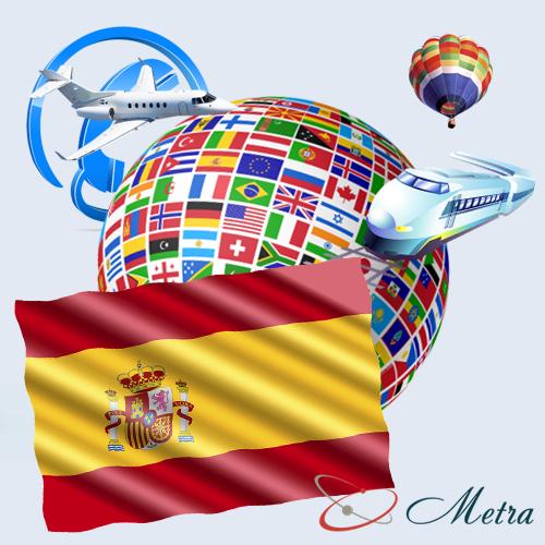 Мобильный интернет Испания