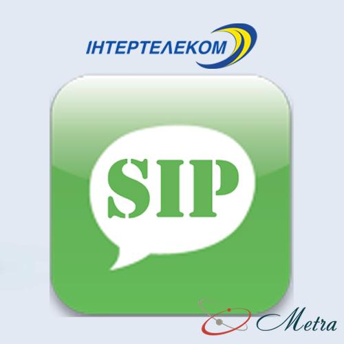 SIP номер без документов