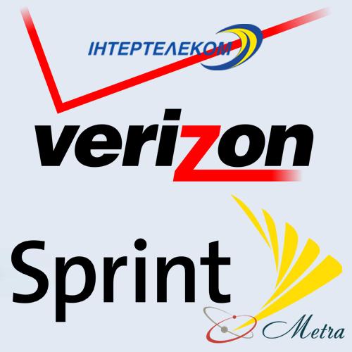 надписи на модемах Интертелеком Verizon и Sprint