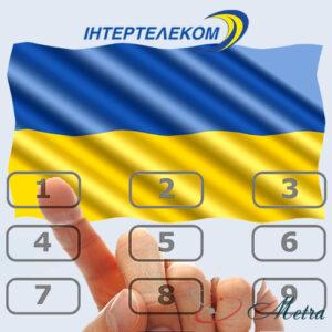 Номер телефона Украина