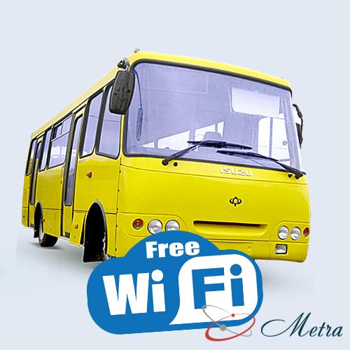 Wi-Fi в маршрутке