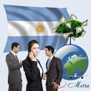 Номер Аргентины