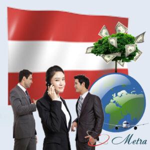 Номер Австрии