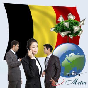Номер Бельгии