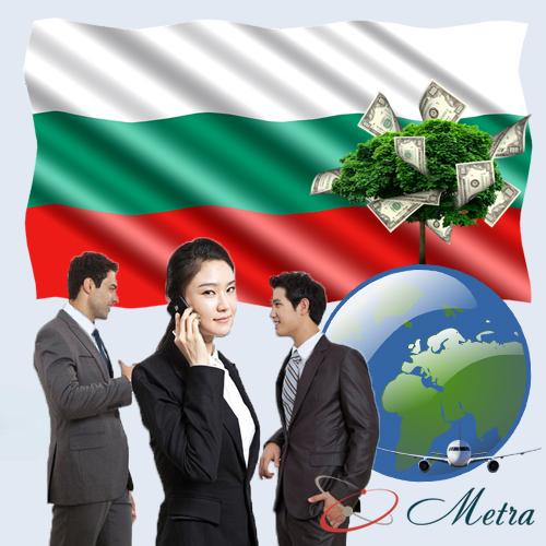 Номер Болгарии