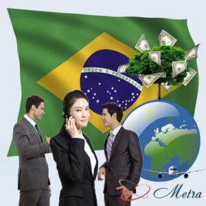 Номер Бразилии