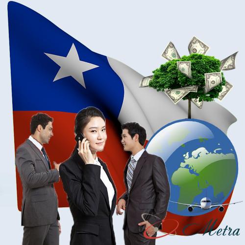 Номер Чили