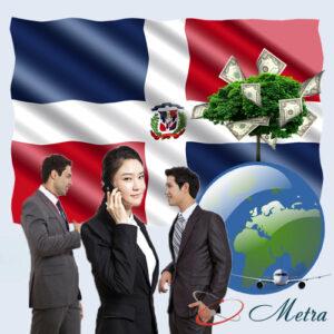 Номер Доминиканской Республики
