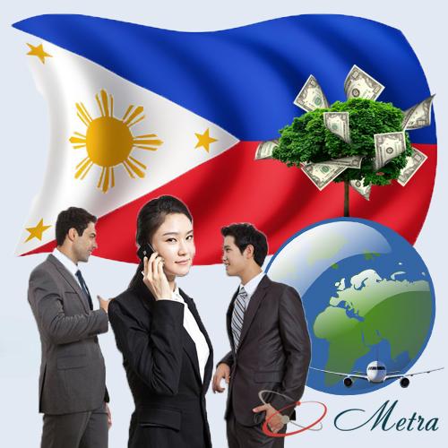 Номер Филиппин