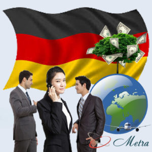 Номер Германии