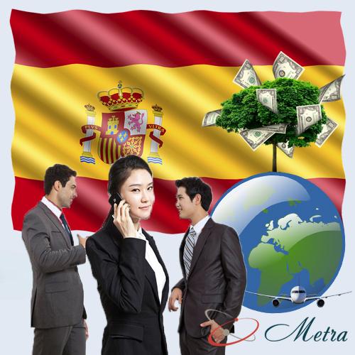 Номер Испании