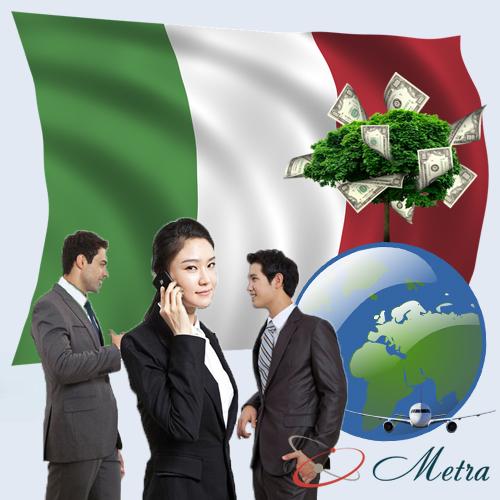 Номер Италии