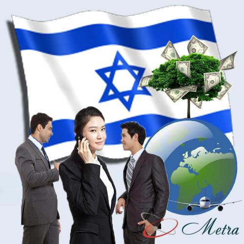 Номер Израиля