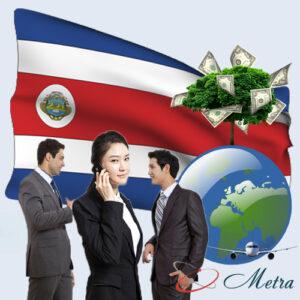 Номер Коста-Рики