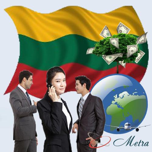 Номер Литвы