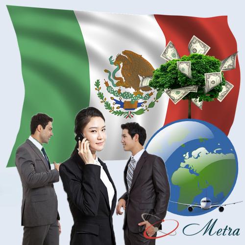 Номер Мексики