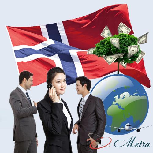 Номер Норвегии