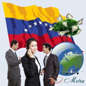 Номер Венесуэлы