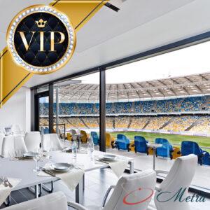VIP билеты на чемпионат Украины по футболу