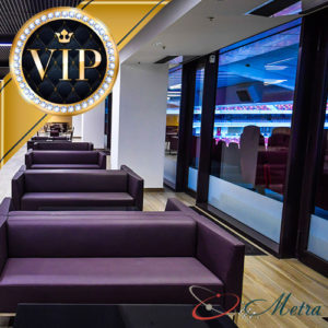 VIP билеты на суперкубок UEFA