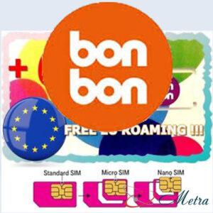 лучший интернет в Европе
