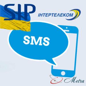 SMS через SIP