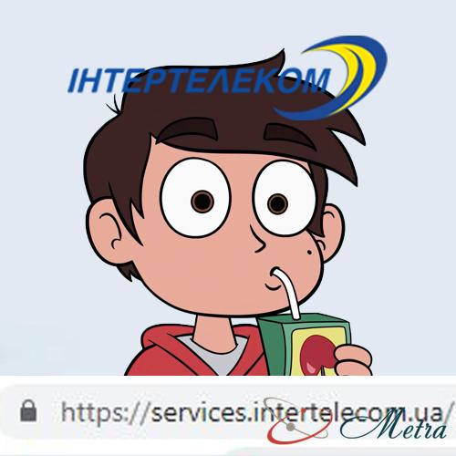 Настройка SIP Интертелеком