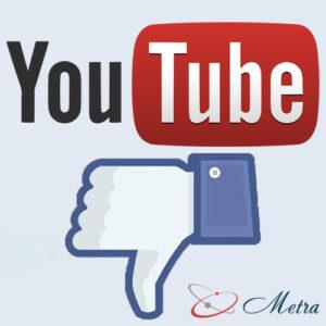 Купить дизлайки на YouTube