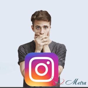 Накрутка мужских подписчиков Instagram