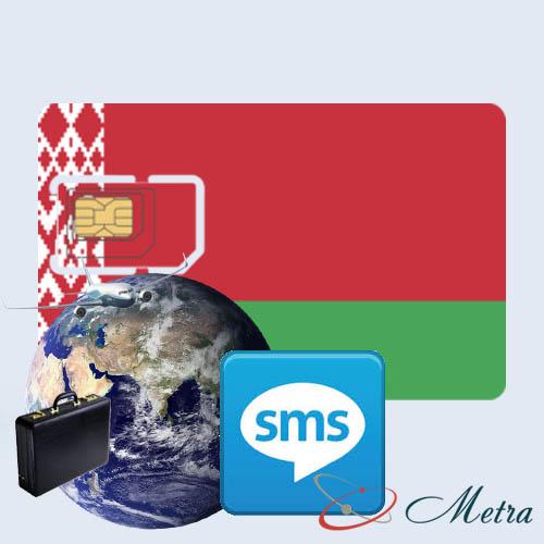 Номер Беларуси для SMS