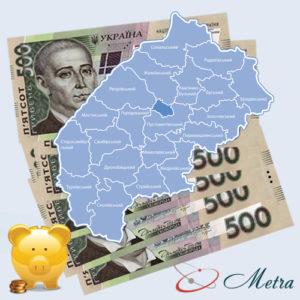 Кредит Львов 0%
