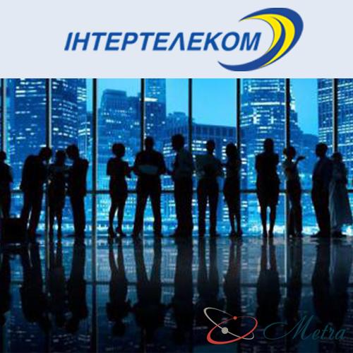 Подключение корпоративных тарифов Интертелеком