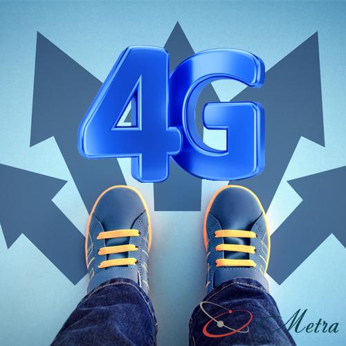подбор 4G устройств